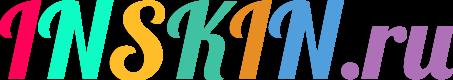 Inskin.ru